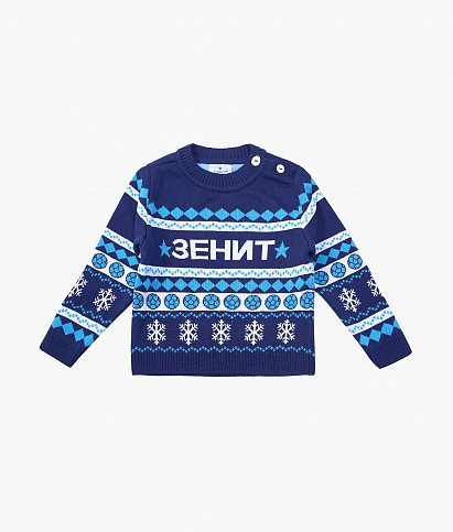 Children's sweatshirt Zenit