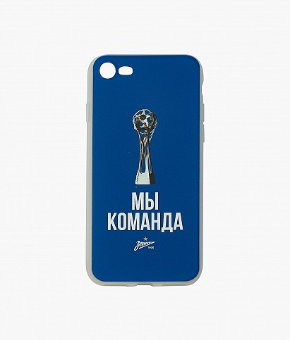 Champions case for Iphone 7/8/SE