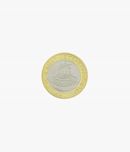 """Монета сувенирная """"Стадион"""""""