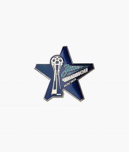 Значок металлический «Звезда. Чемпион России»