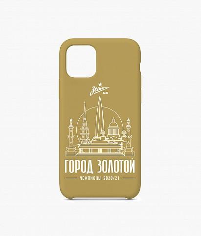 Чехол для IPhone 11 «Город Золотой» 2020/21