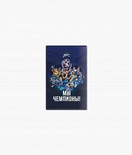 Магнит «Zenit. Чемпион России»