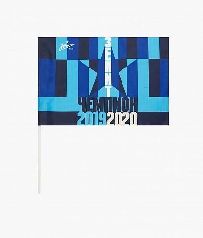 "Champions Flag ""Zenit"" 30x45 cm"