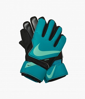 Goalkeeper gloves Nike