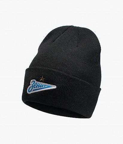 Шапка Nike Zenit