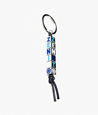 2012 cubes key chain