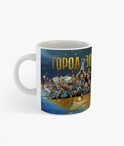 Кружка «Команда» 2020/21