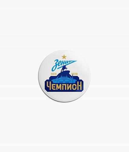 Значок закатной «Стадион. Чемпион России»