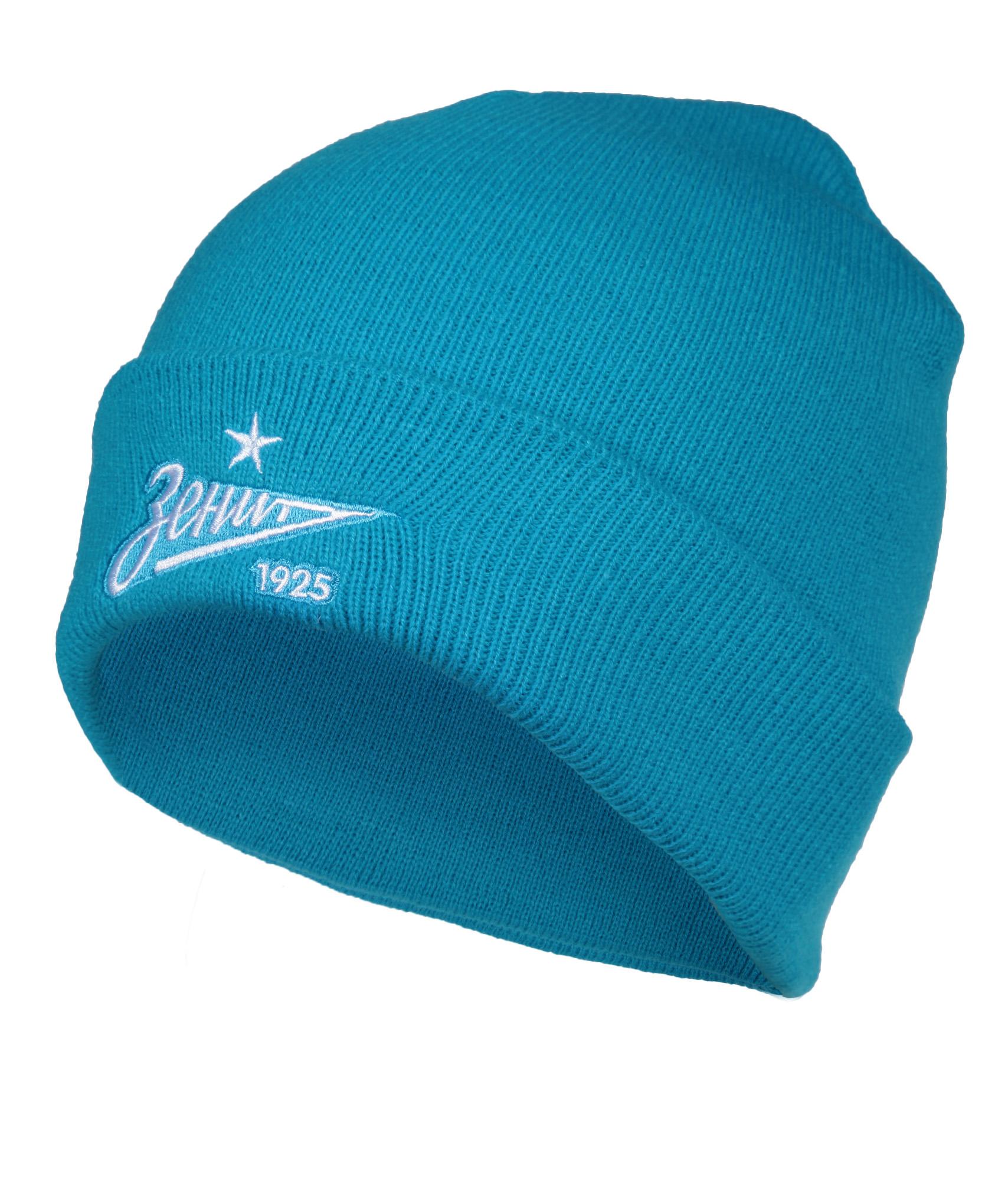 Фото - Шапка детская Зенит Цвет-Лазурный шапка мужская зенит