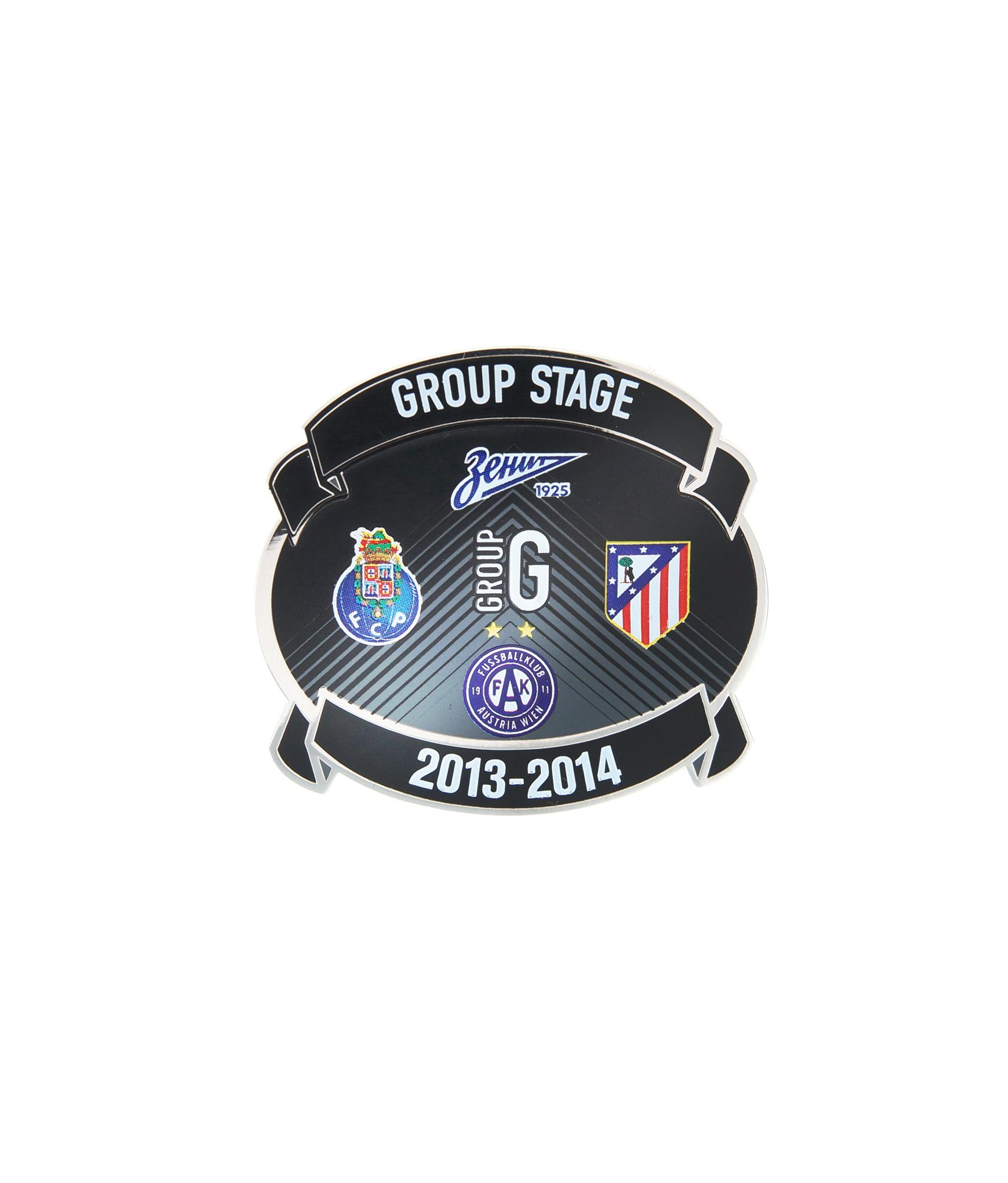 Значок ЛЧ 2013/14 групповой Зенит сувенир значок имена муж евгений 105 41