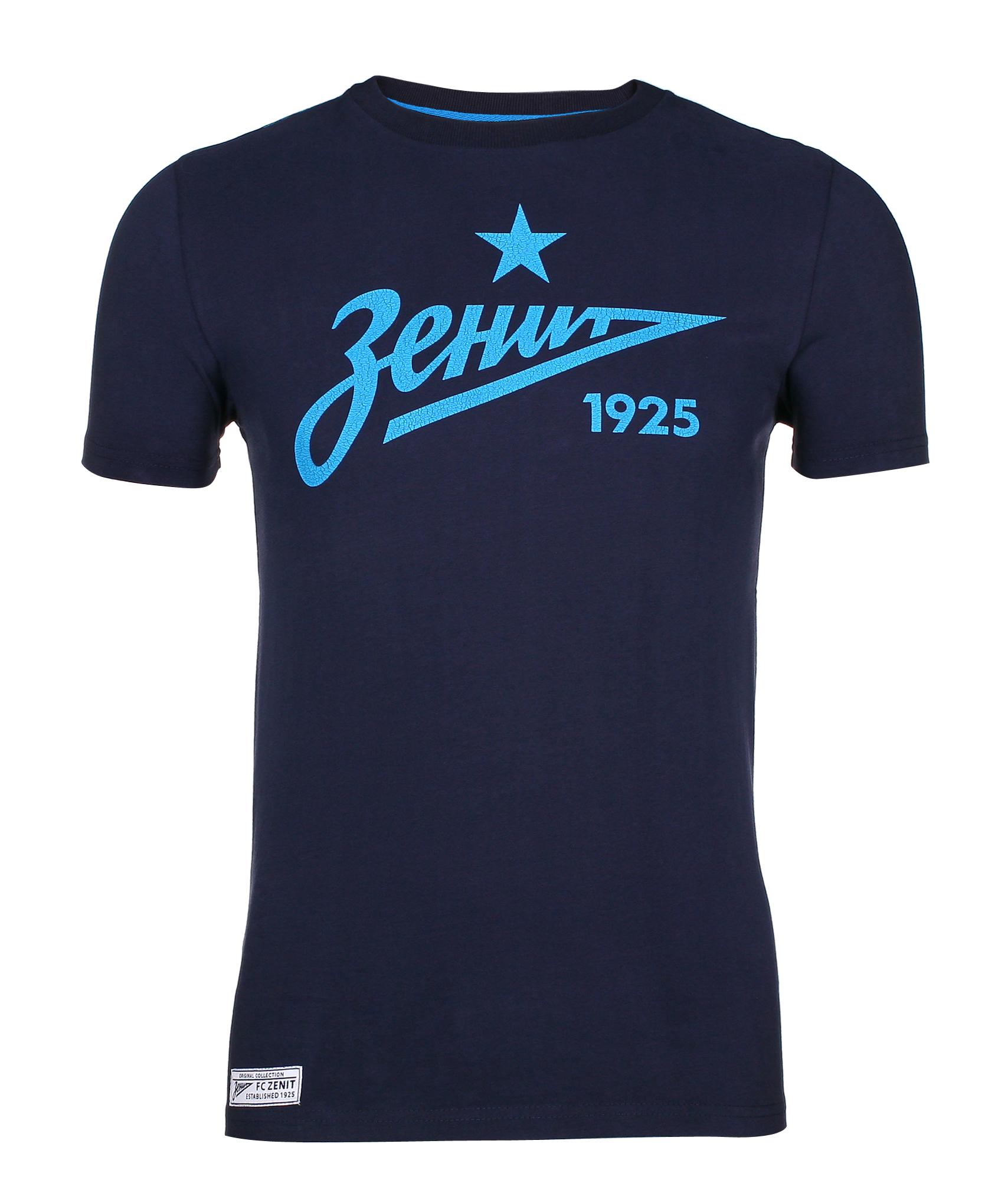 Футболка мужская, Цвет-Темно-Синий, Размер-XL футболка мужская top secret цвет темно синий spo3354gr размер xl 50