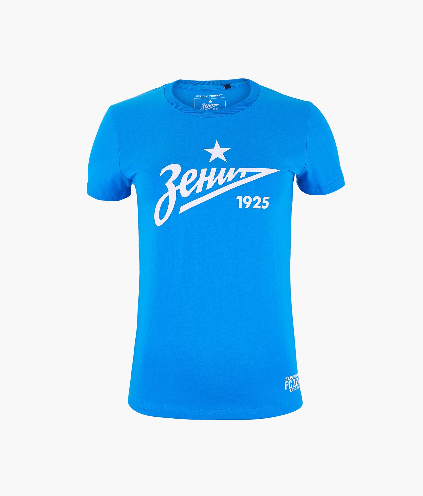 цены Футболка женская «Зенит» Зенит Цвет-Голубой