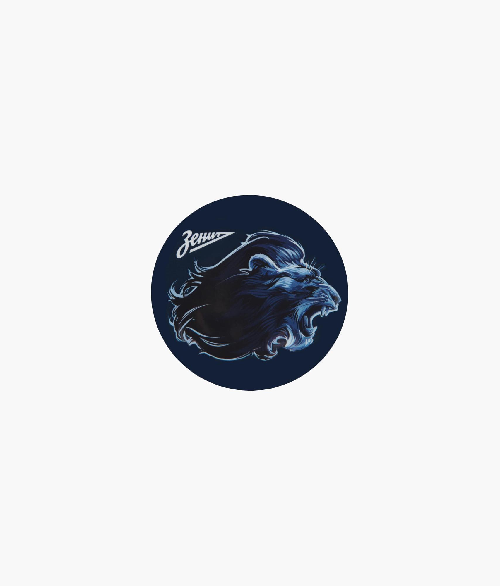 Магнит закатной БК«Зенит-Лев» Зенит значок закатной эмблема чемпионата мира 2018 зенит