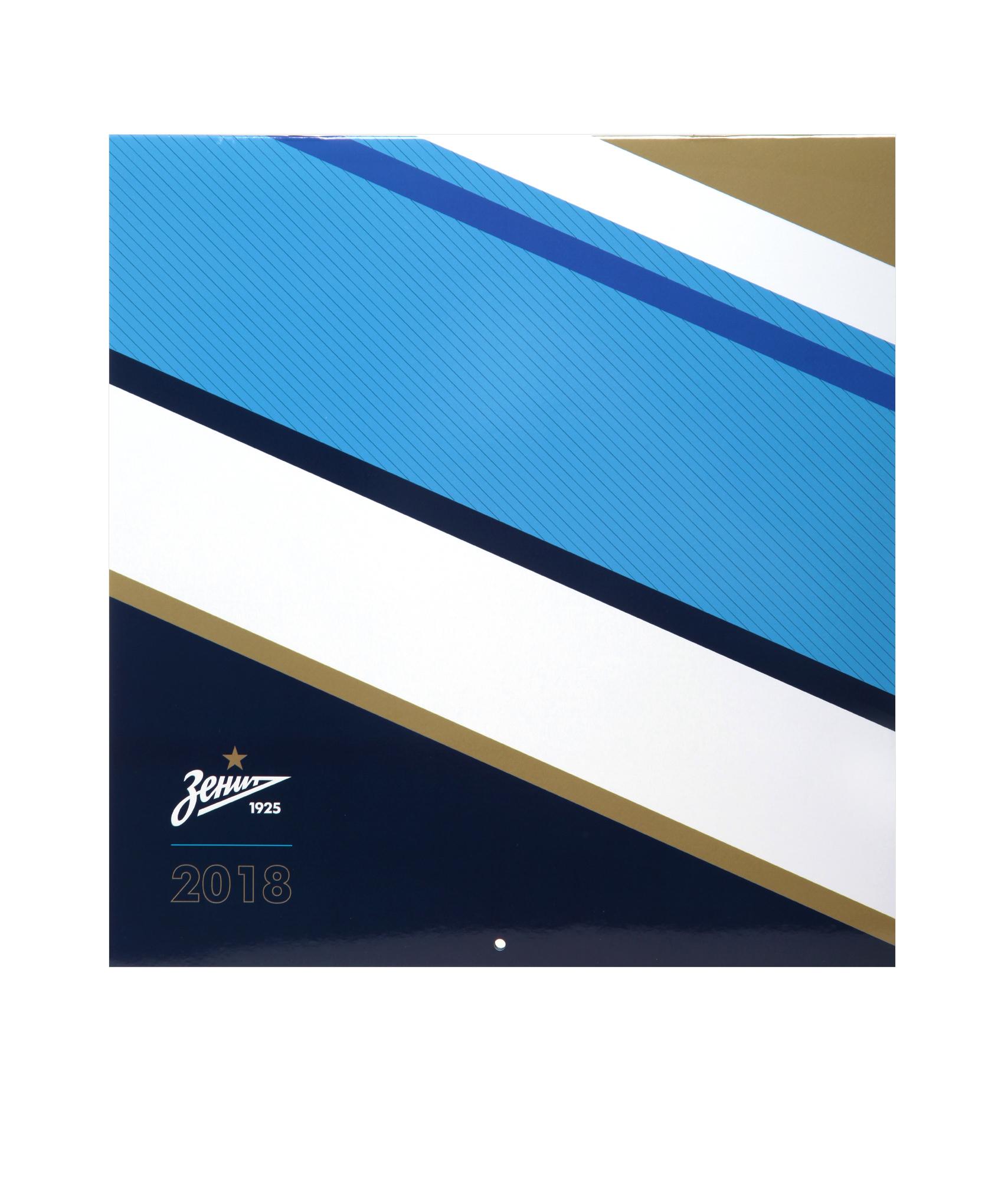 Календарь перекидной 2018 Зенит printio перекидной календарь а3