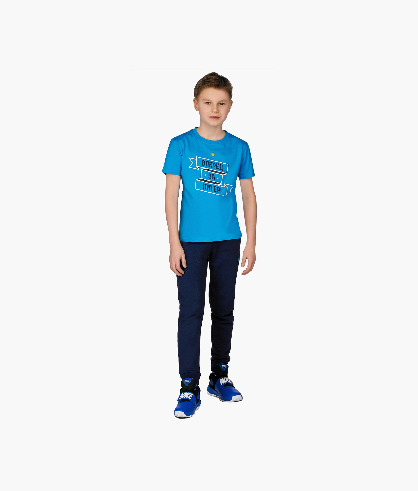 Брюки подростковые Zenit Зенит Цвет-Синий