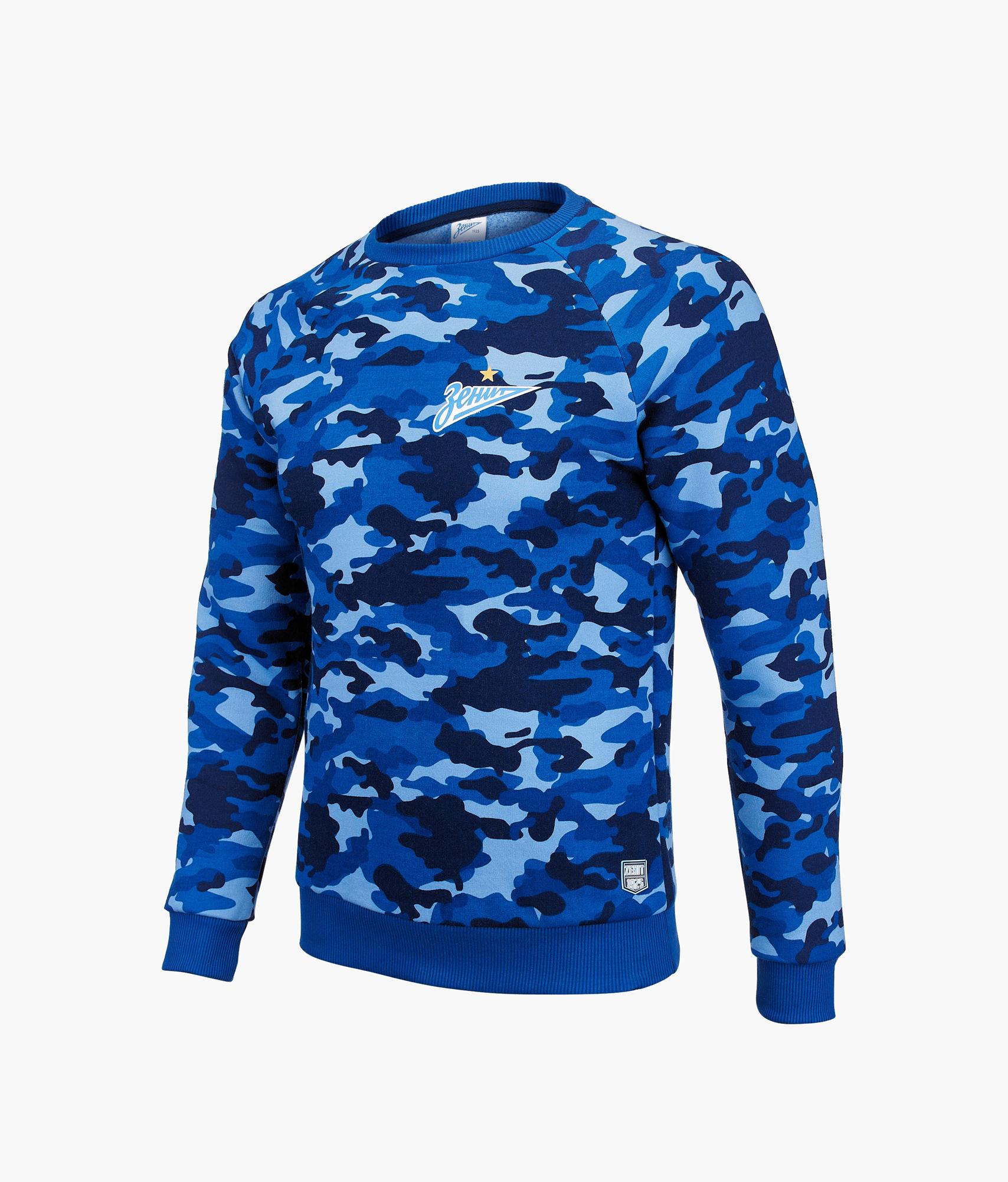 Свитшот мужской Камуфляж Зенит Цвет-Синий