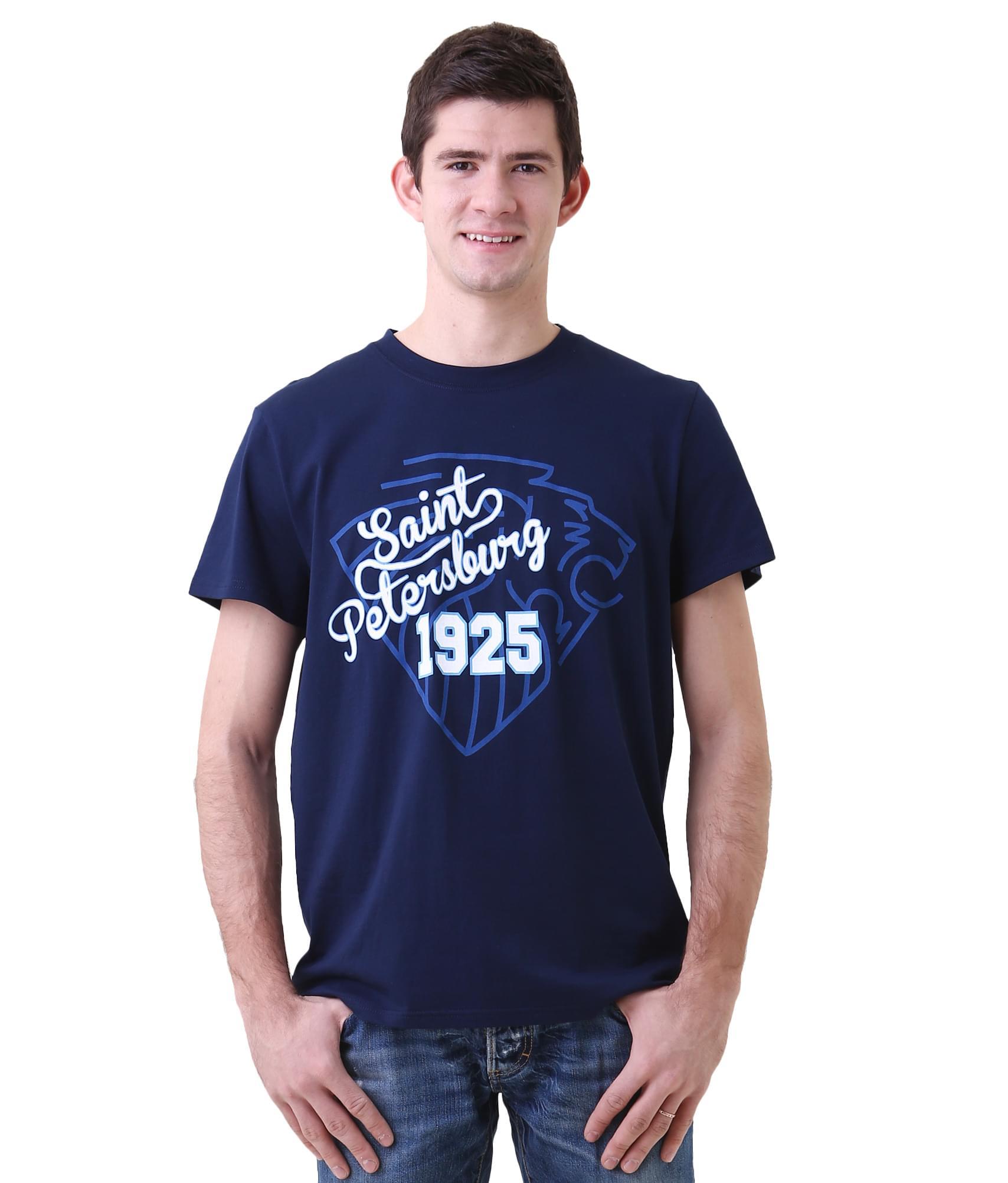 Мужская футболка Зенит Цвет-Темно-Синий свитшот унисекс хлопковый printio высоцкий