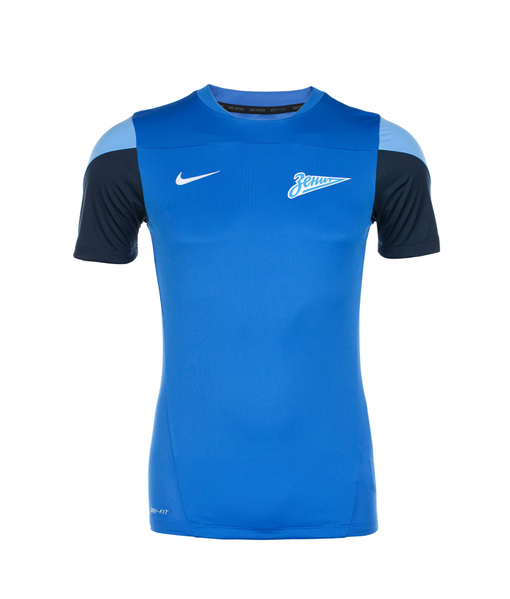 Футболка тренировочная Nike SQUAD SS TRNG TOP, Цвет-Синий, Размер-L