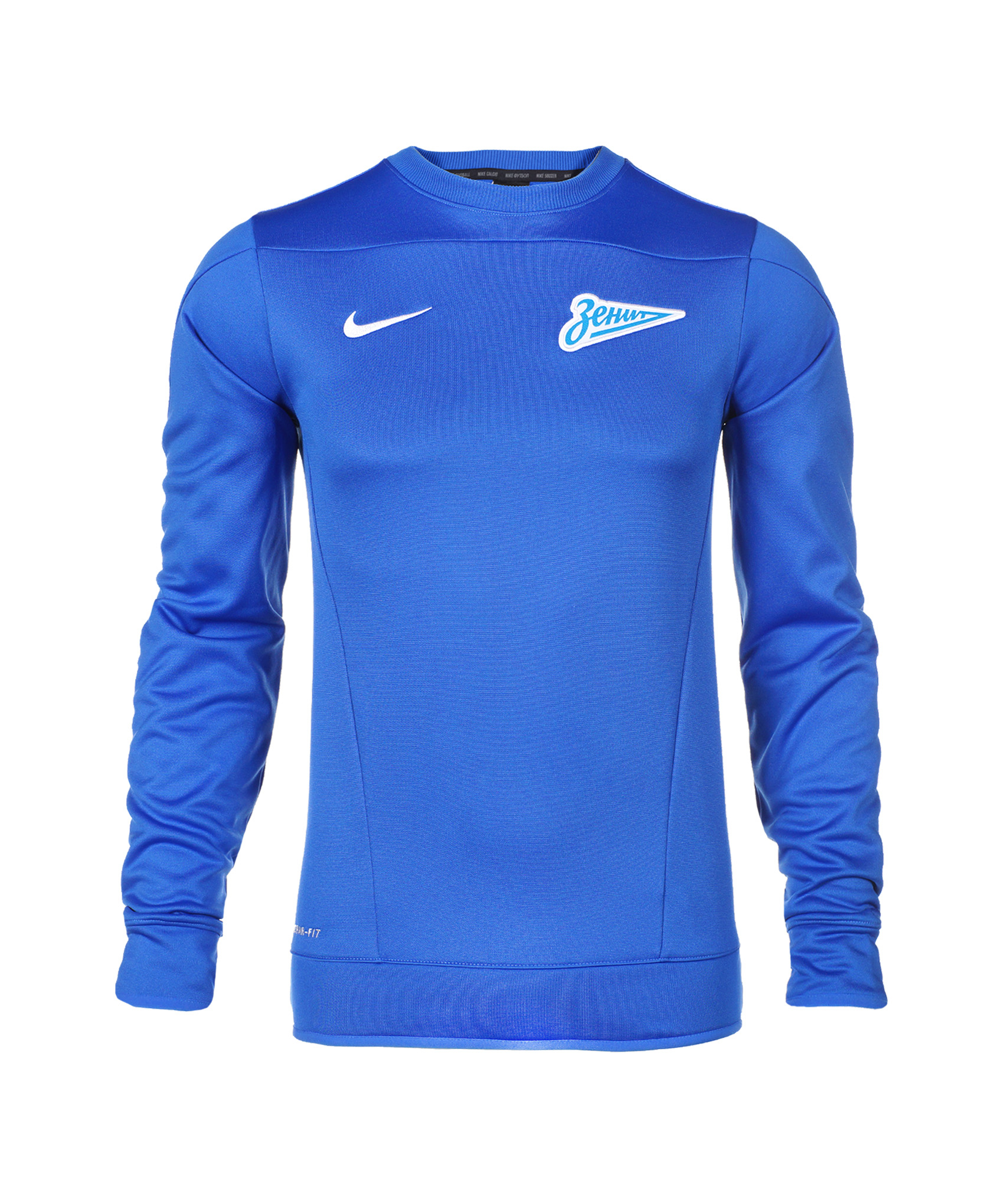 Джемпер тренировочный Nike Zenit Squad OTH LS TOP, Цвет-Синий, Размер-L