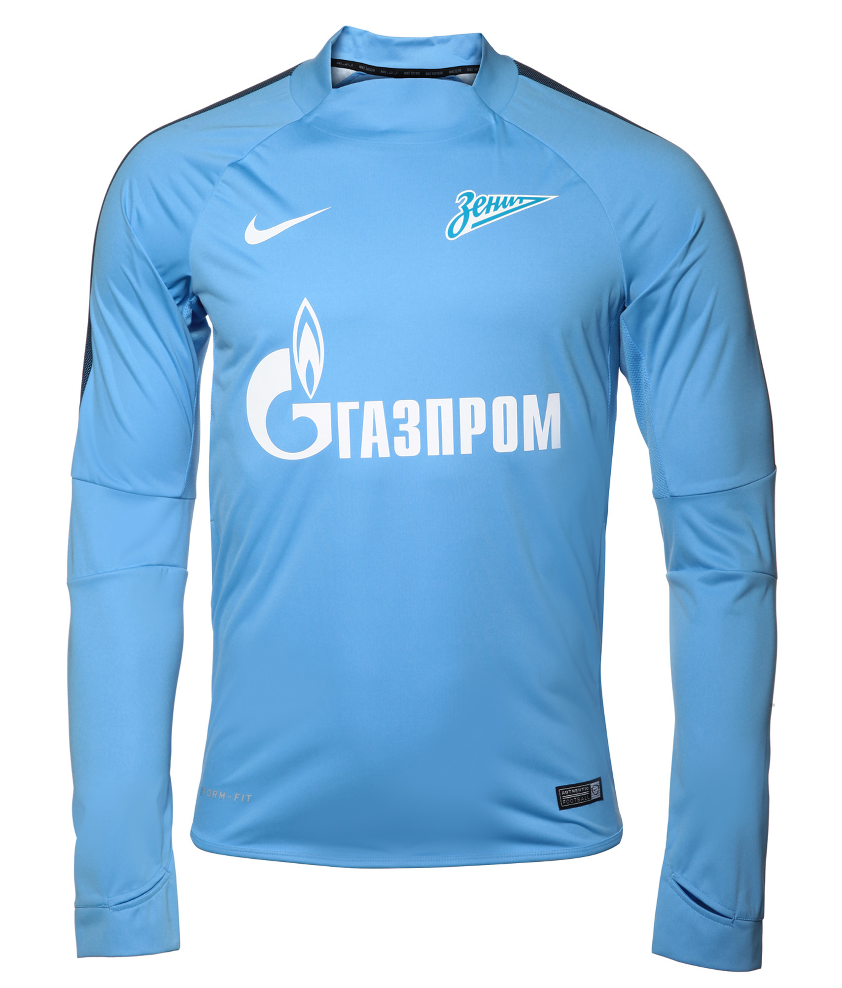 Джемпер тренировочный Nike Nike Цвет-Голубой джемперы nike джемпер nike element sphere 1 2 zip