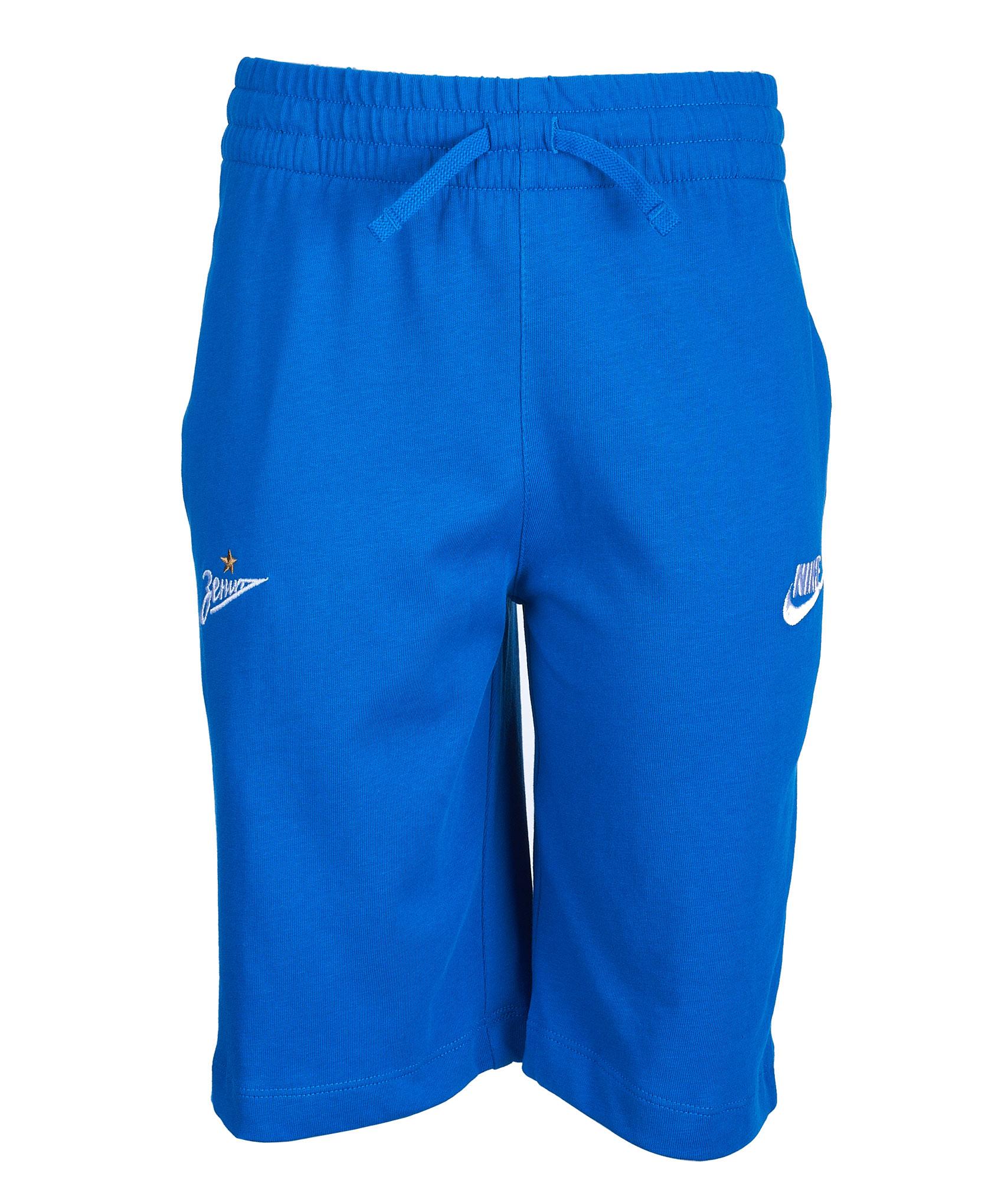 Шорты детские Nike Nike Цвет-Синий шорты детские зенит цвет синий