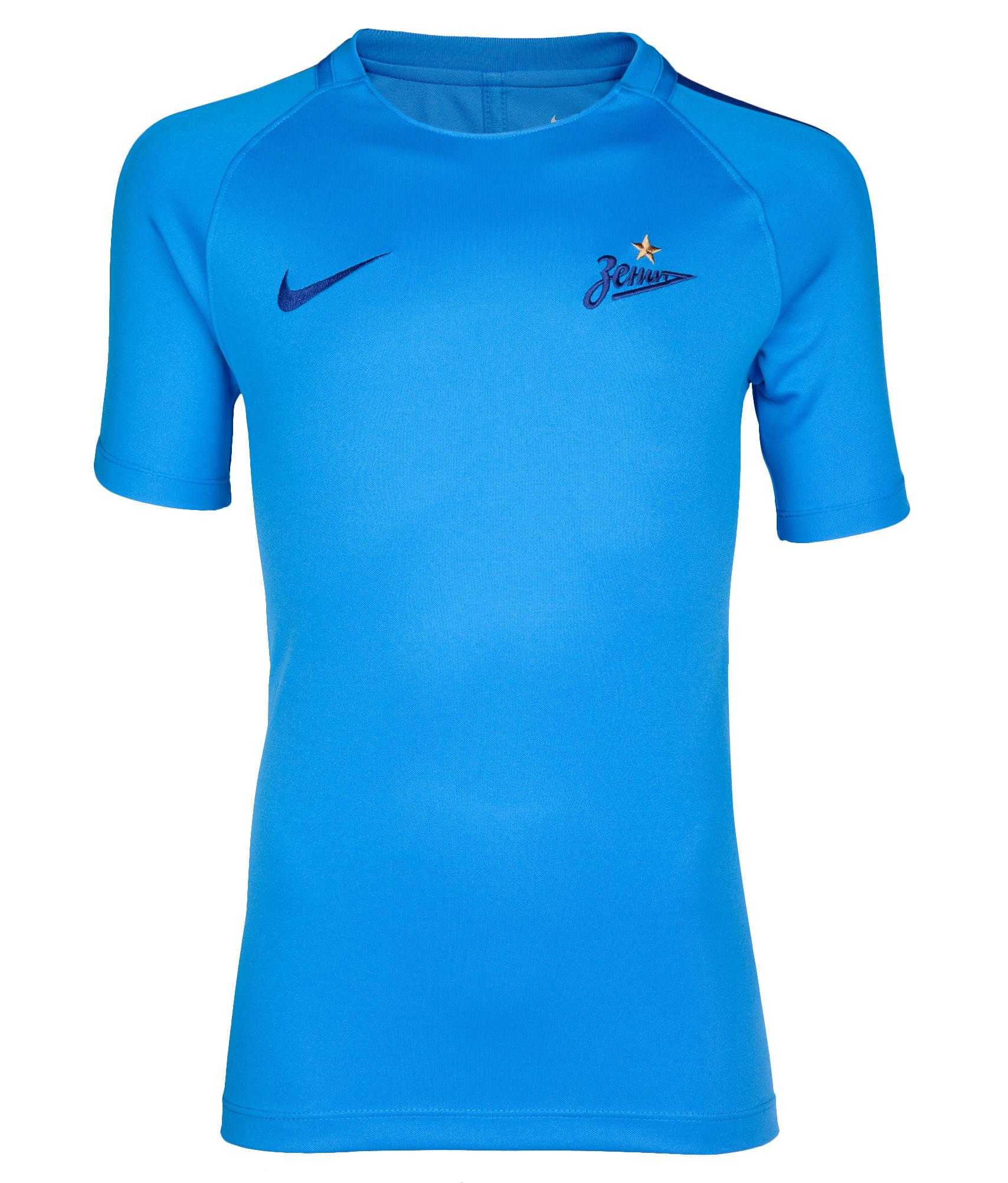 Футболка тренировочная подростковая Nike, Цвет-Синий, Размер-M подростковая обувь