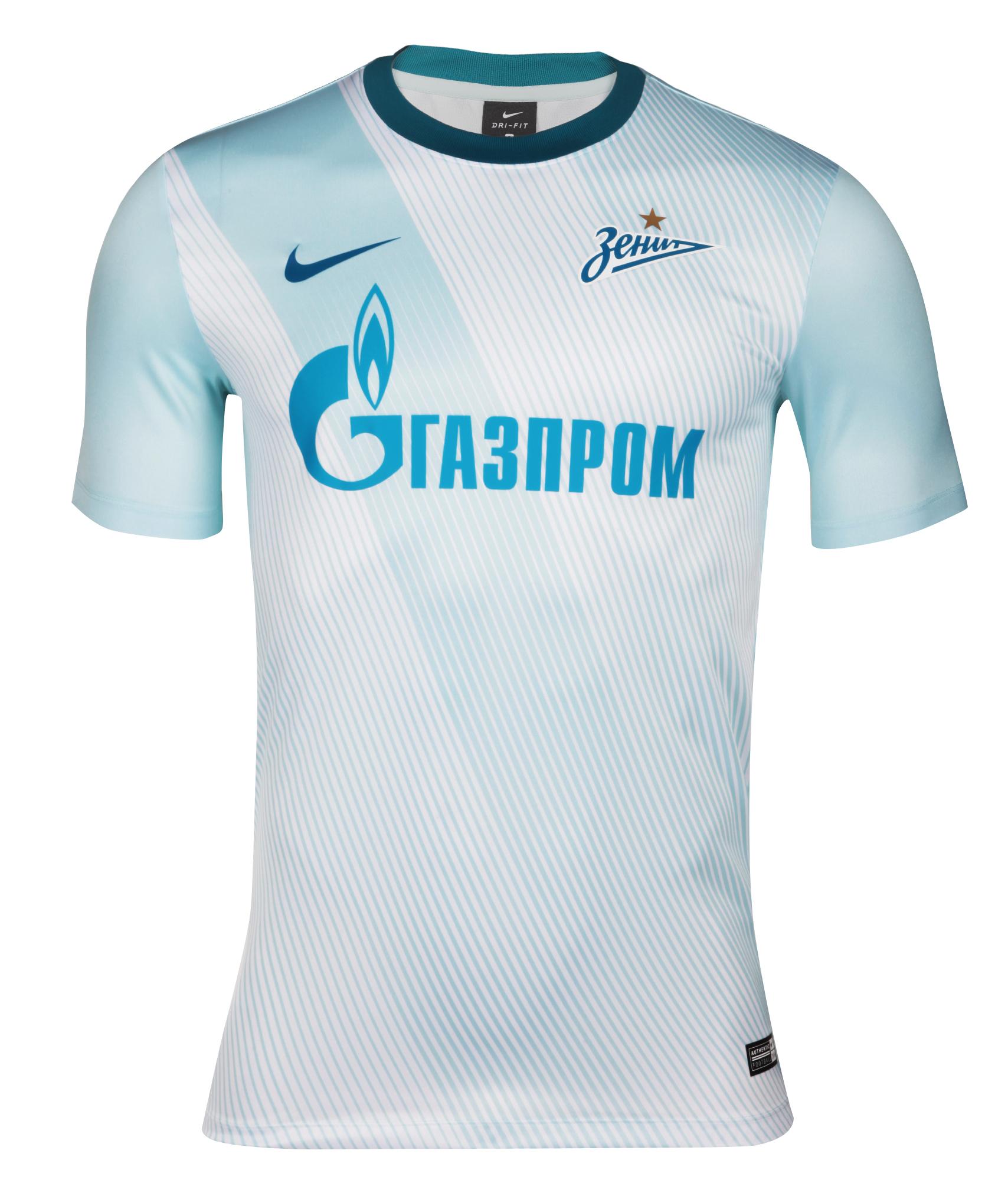Реплика выездной игровой футболки Nike Nike Цвет-Белый кардиган ёмаё ёмаё em010ebkwp37