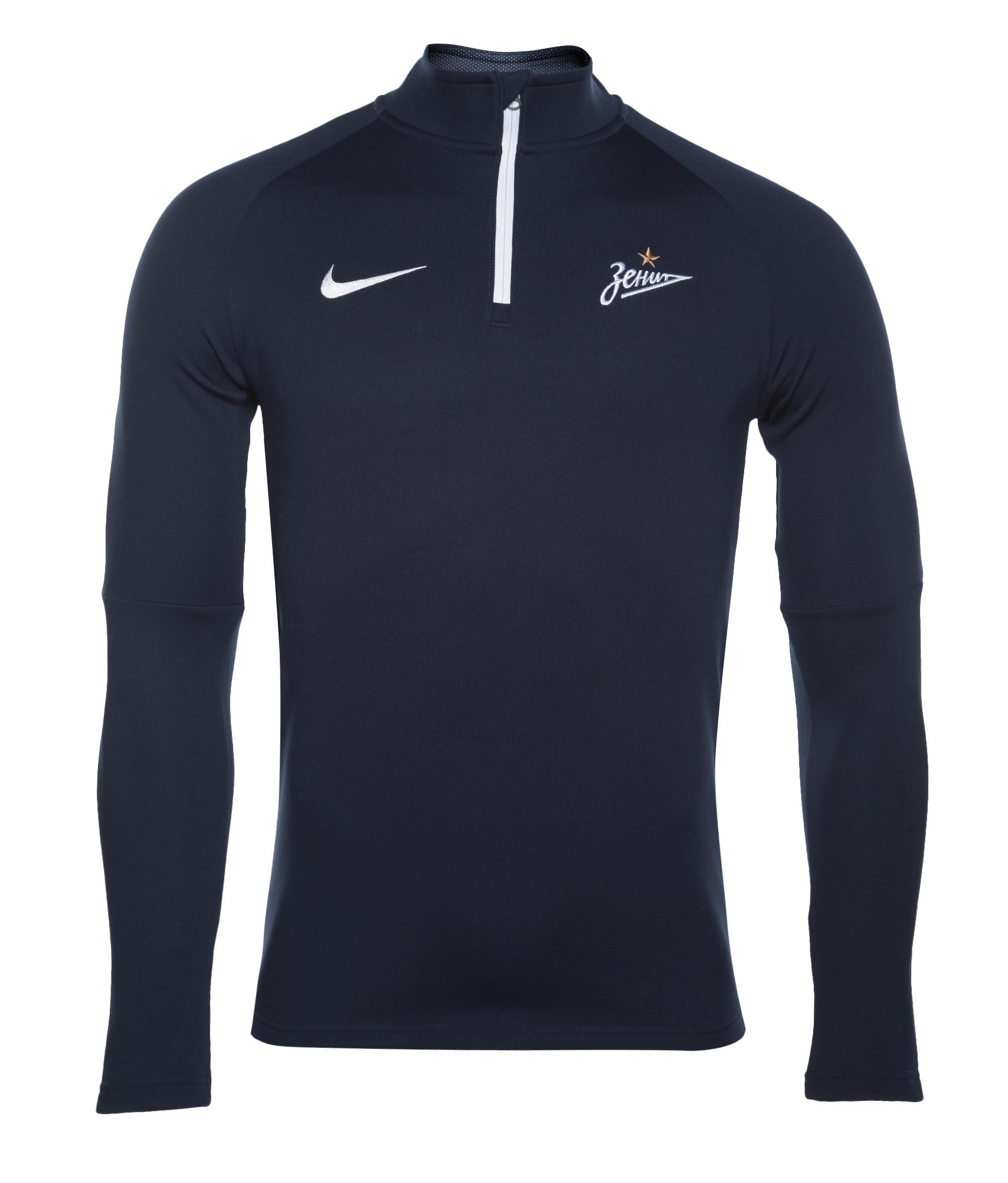 Джемпер тренировочный Nike Nike Цвет-Темно-Синий джемпер тренировочный подростковый nike цвет темно синий размер m