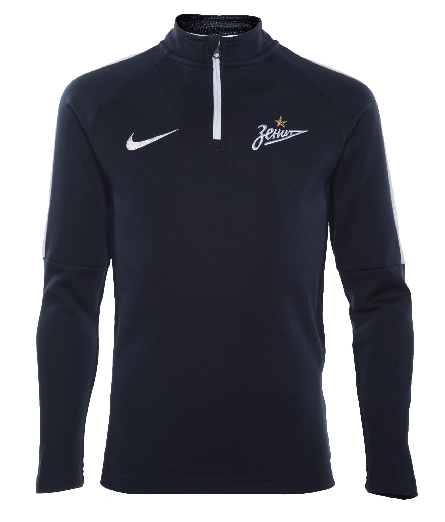 Джемпер тренировочный подростковый Nike Nike Цвет-Темно-Синий джемпер тренировочный подростковый nike цвет темно синий размер m