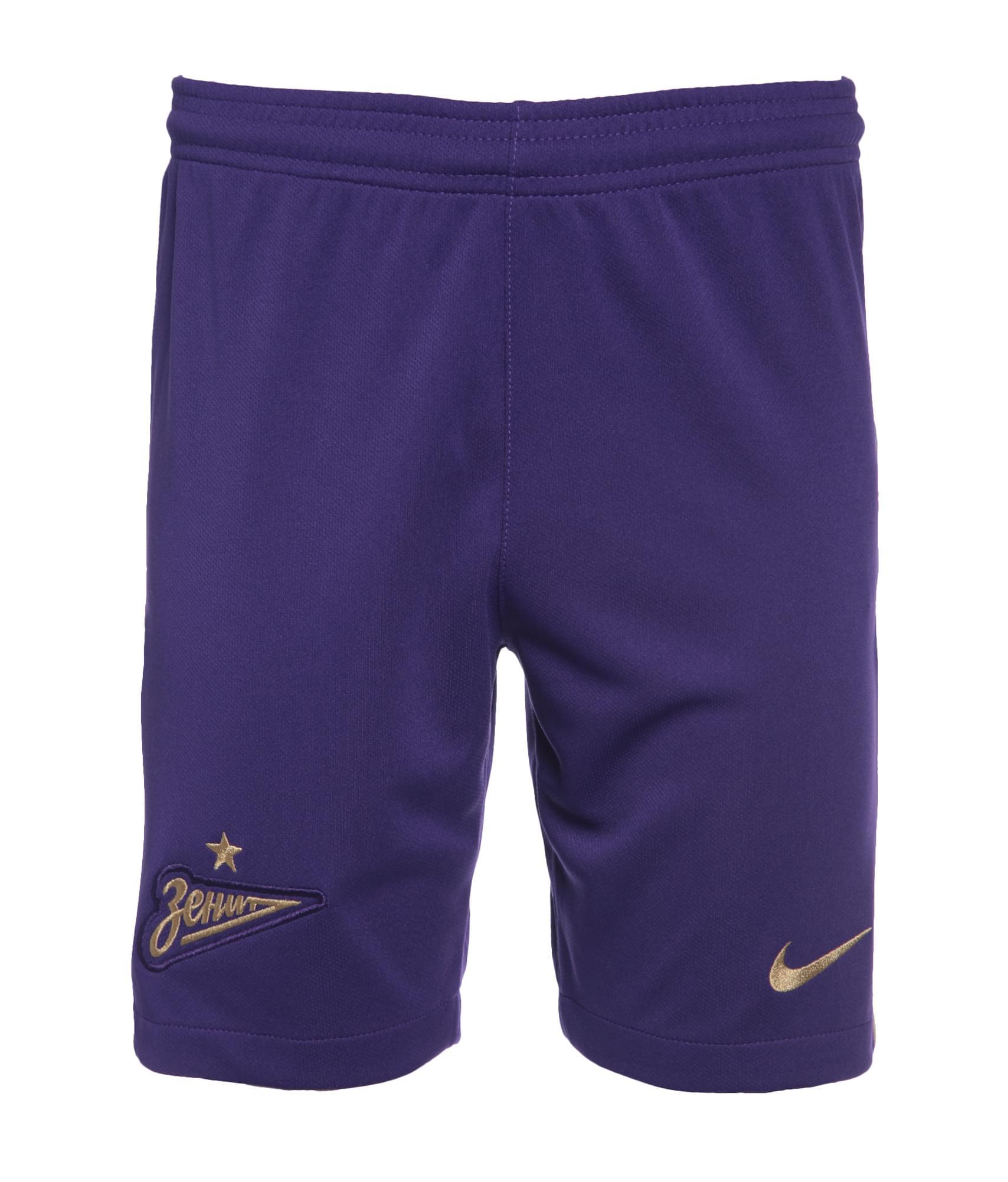 Подростковые резервные игровые шорты Nike Nike Цвет-Фиолетовый