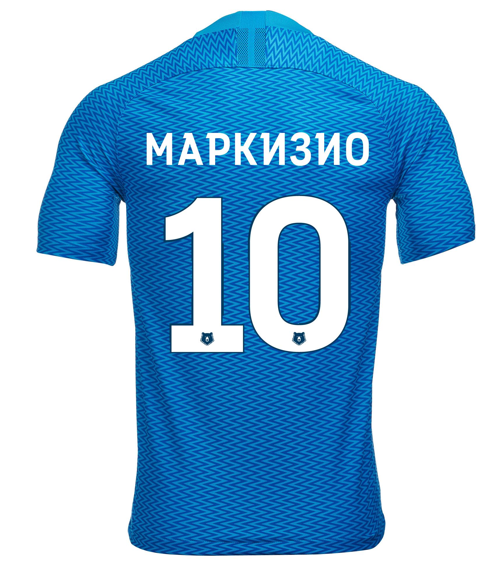 Домашняя игровая футболка Nike Маркизио 10 2018/19 Зенит футболка игровая домашняя nike barcelona 2018 19