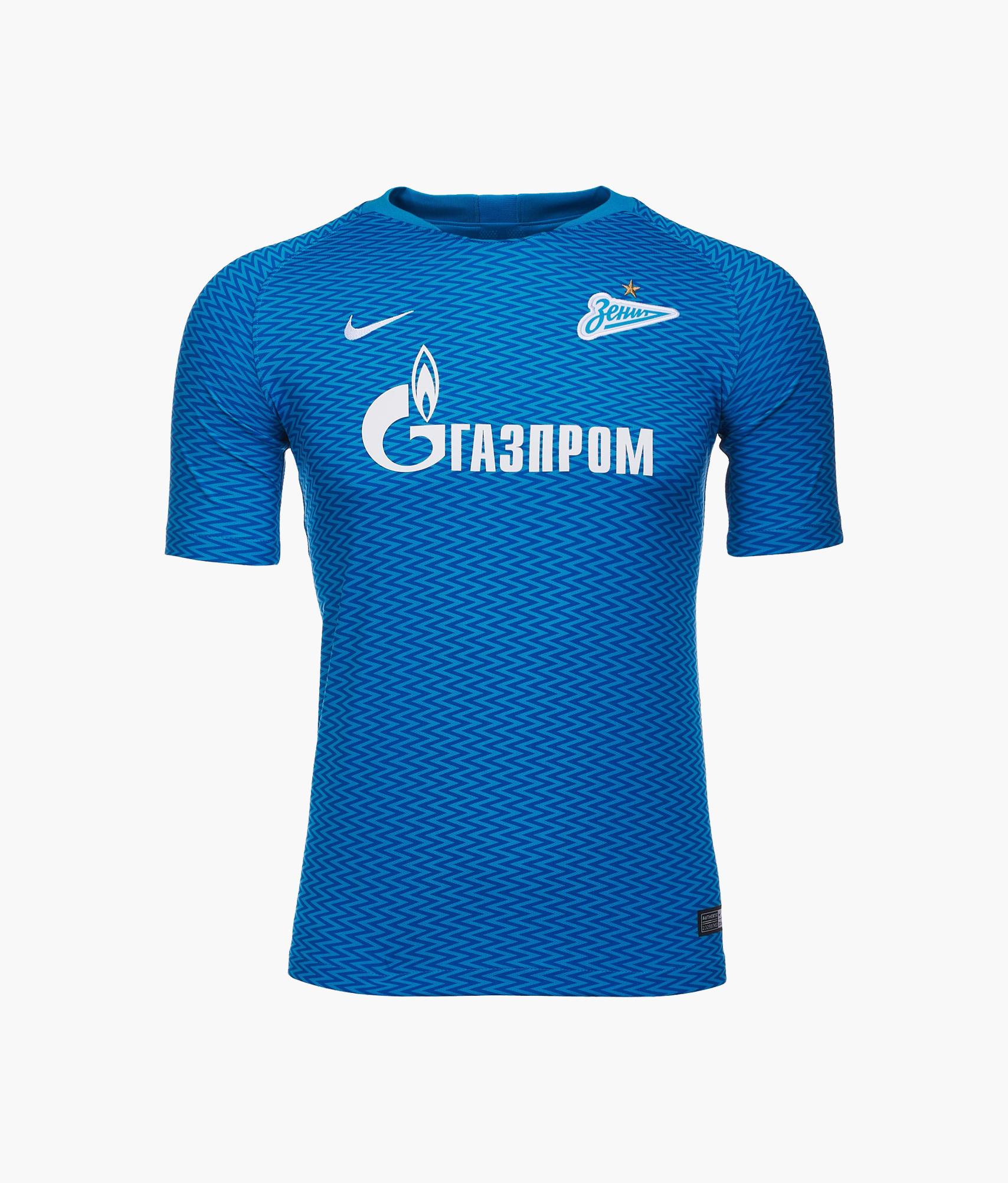 Подростковая домашняя футболка Nike сезона 2018/2019 Nike Цвет-Синий цены онлайн