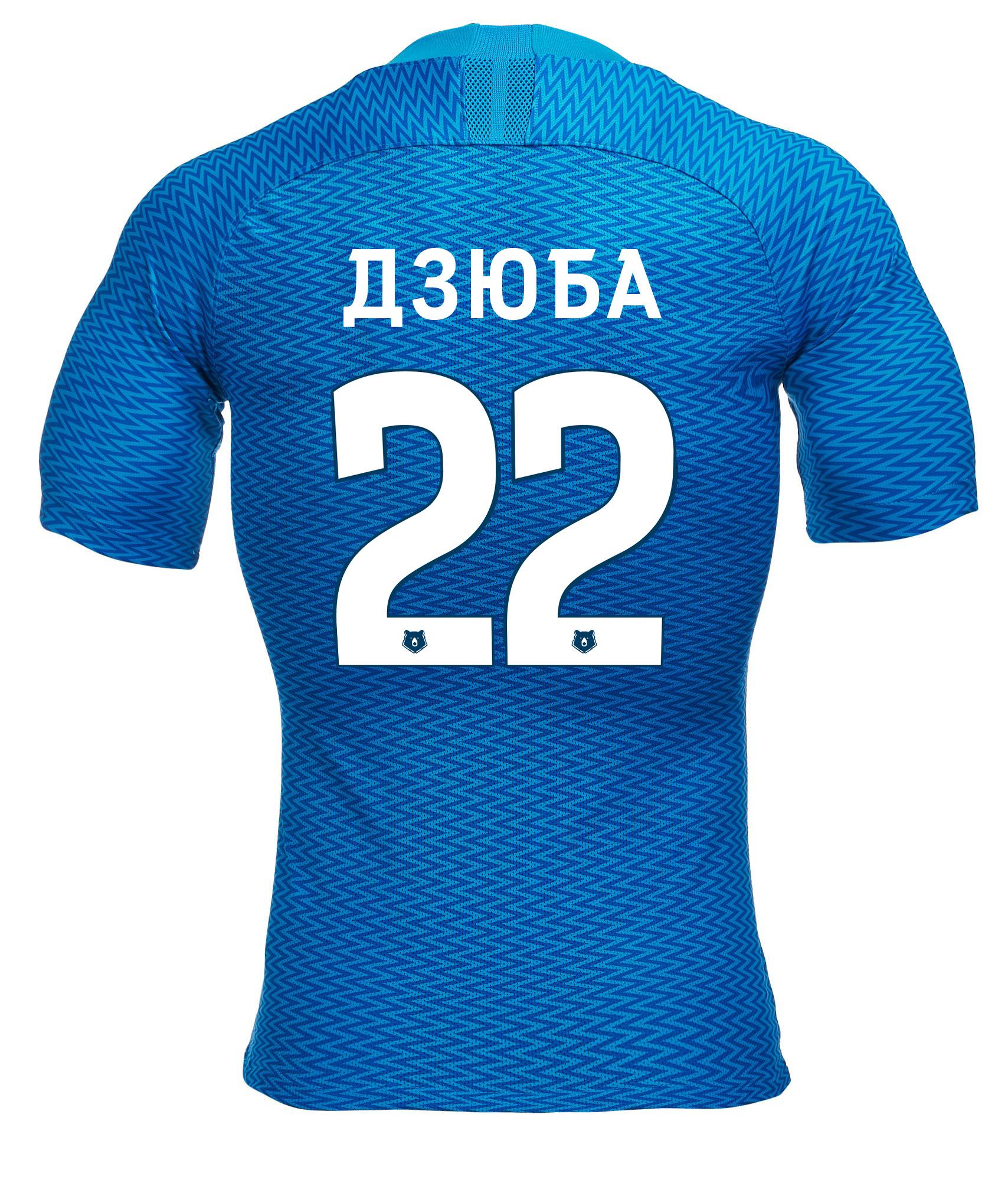 Оригинальная домашняя футболка Nike Дзюба 22 2018/19 Nike оригинальная домашняя футболка nike дзюба 22 2018 19 nike