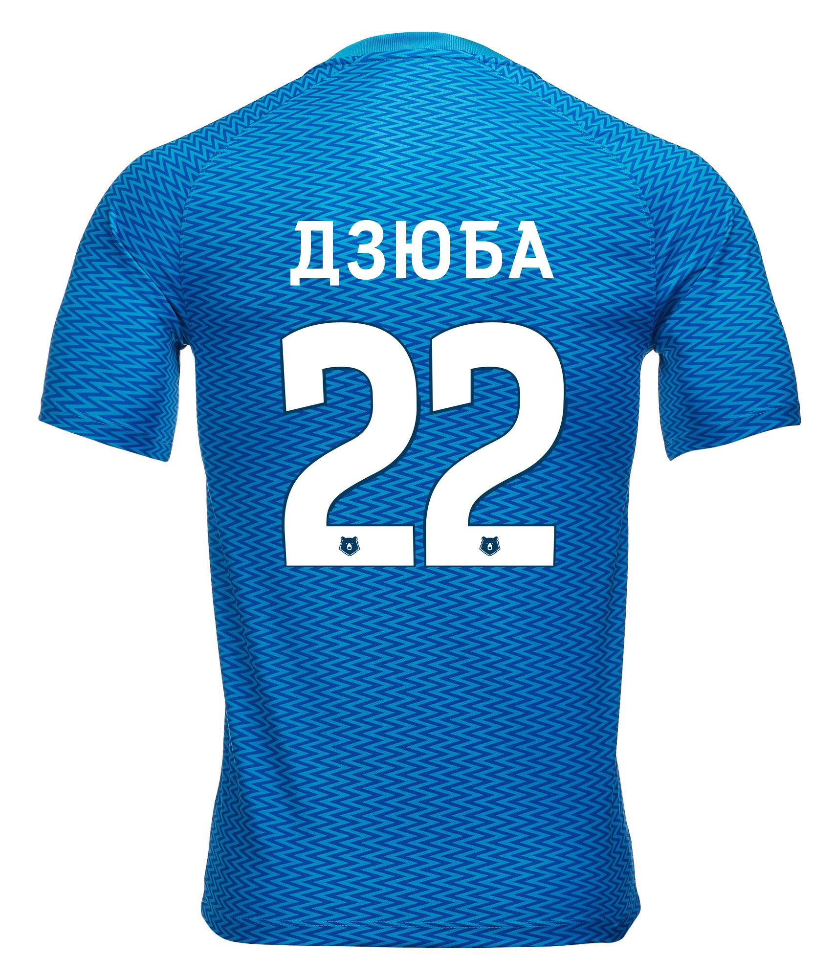Реплика домашней игровой футболки Nike Дзюба 22 2018/19 Nike оригинальная домашняя футболка nike дзюба 22 2018 19 nike