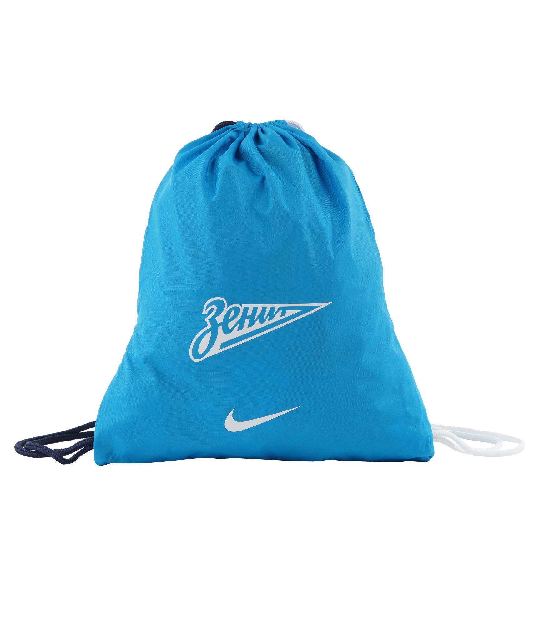 купить Сумка - торба Nike, Цвет-Лазурный дешево