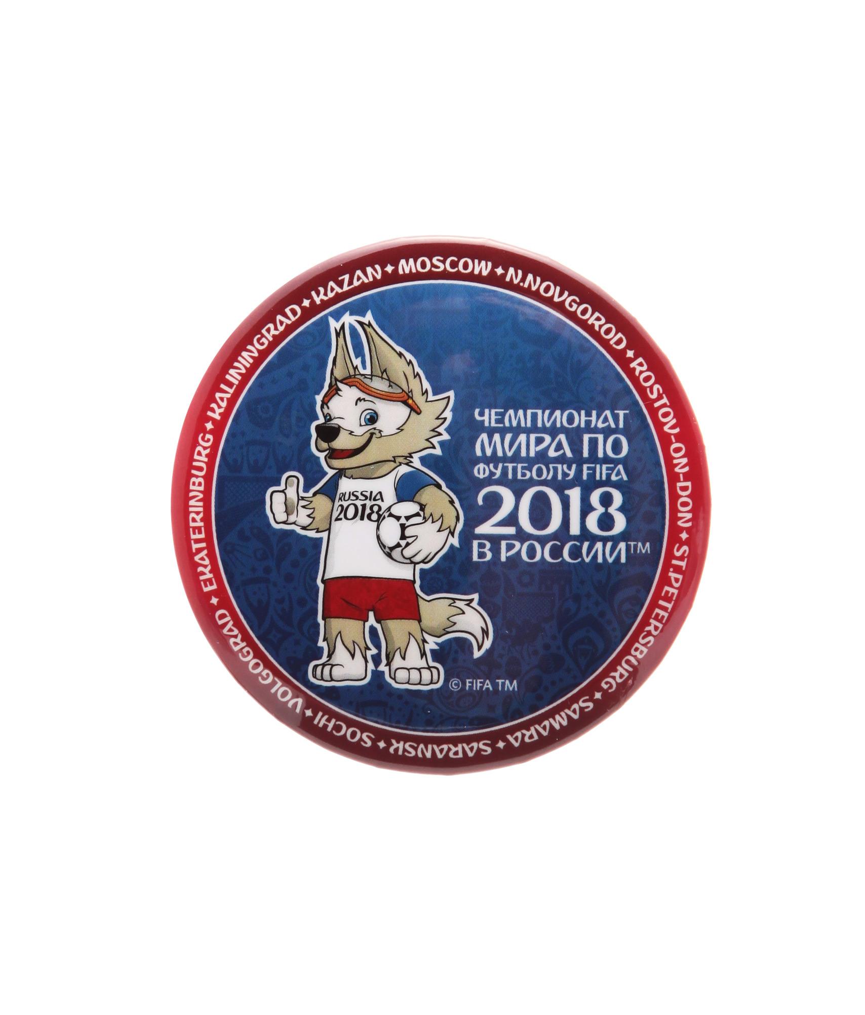 Значок закатной «Забивака» Зенит Цвет-Синий значок закатной эмблема чемпионата мира 2018 зенит