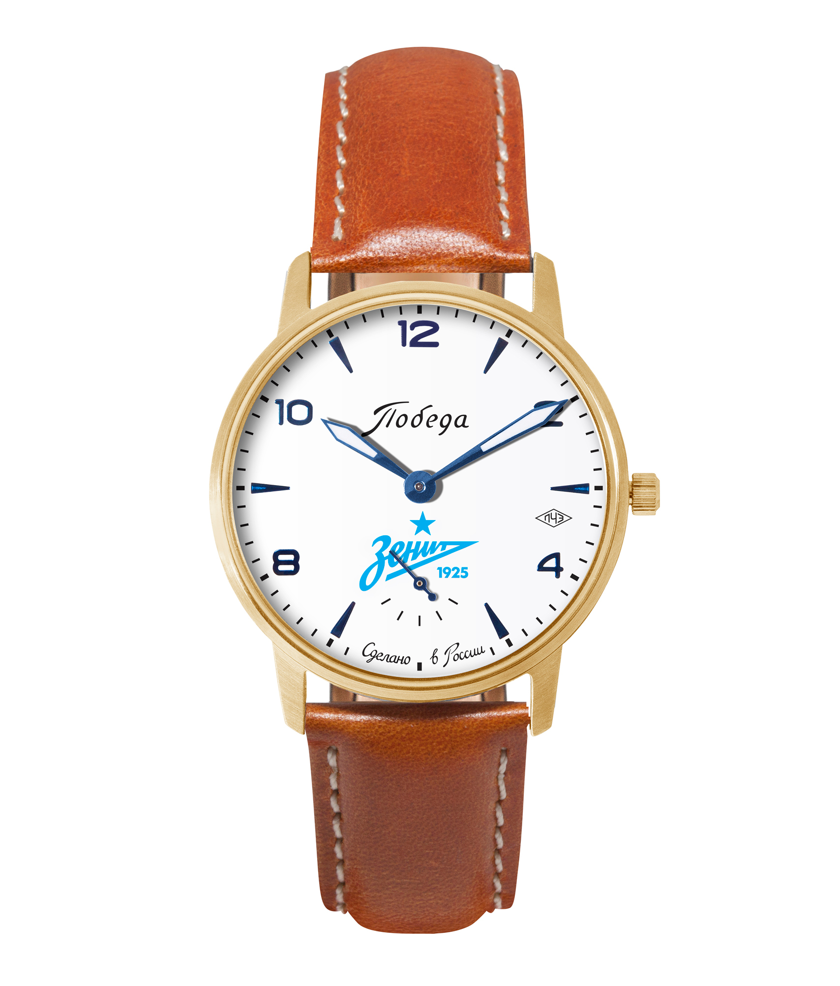 Часы «Победа» часы победа 1946 год г москва цены фото