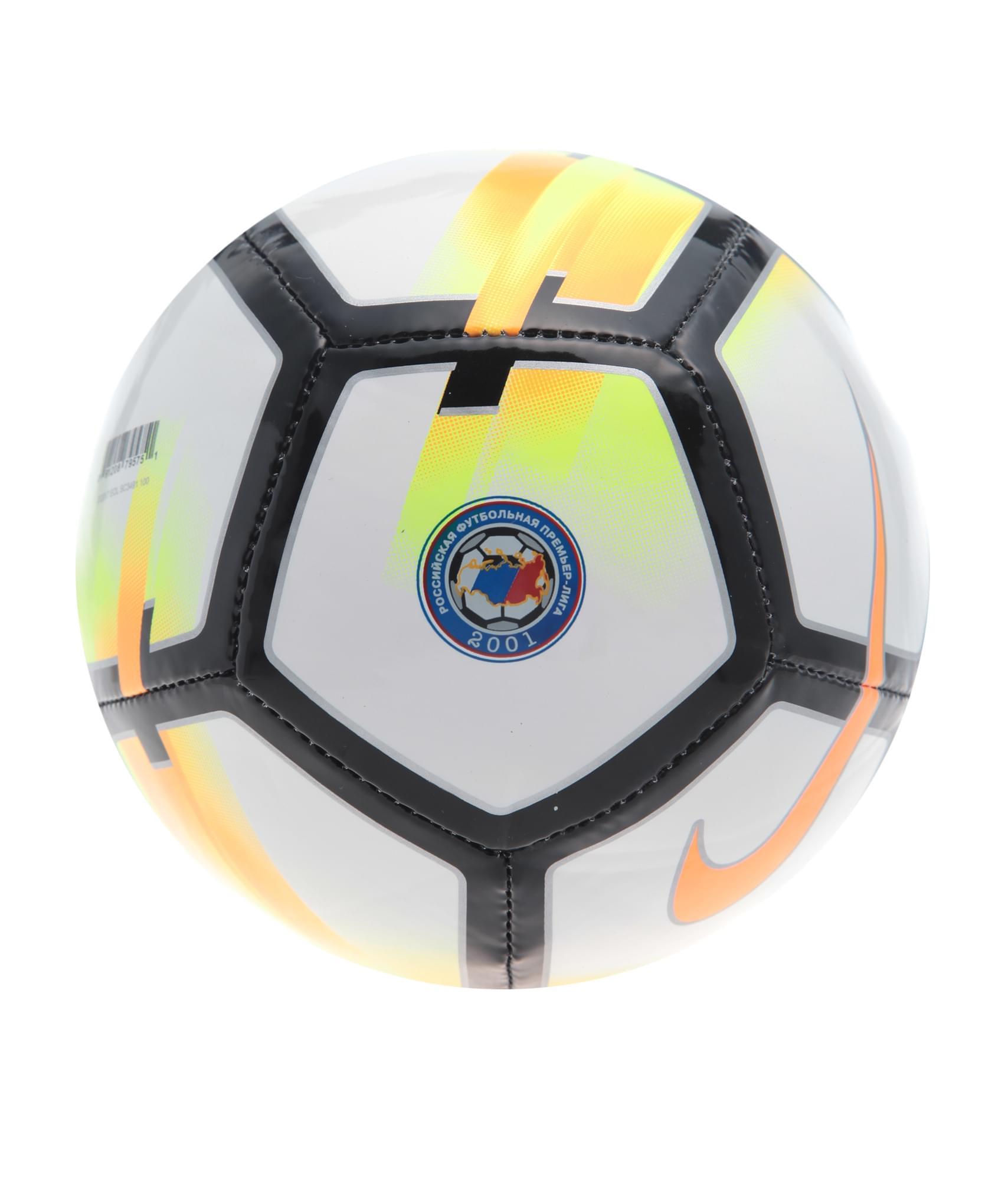 Мяч Nike РФПЛ Nike классические nike официальный мяч рфпл nike ordem v sc3488 707