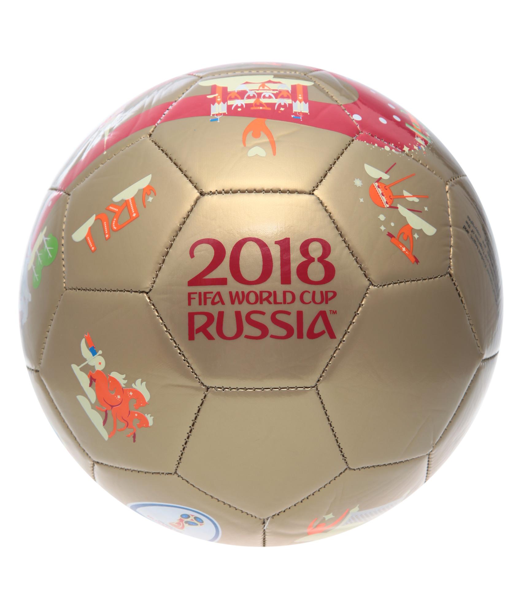 Мяч «Санкт-Петербург» Зенит